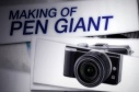 Making Of PEN Giant - Teil 1